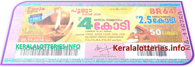 Pooja Bumper Lottery 2018 BR 64 next kerala lottery bumper draw on 30.11