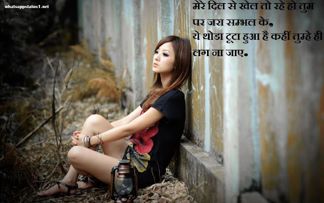 sad love quotes with images free download