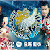 RESULTADOS - NJPW Best Of The Super Juniors XXII (22/05/2015)