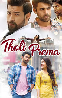 Tholi Prema (2018) Dual Audio 720p UNCUT HDRip Hindi – Telugu ESubs
