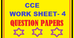 Tntet paper 1 model question paper with answer pdf