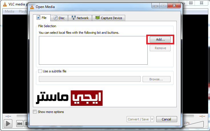 برنامج VLC media player آخر اصدار
