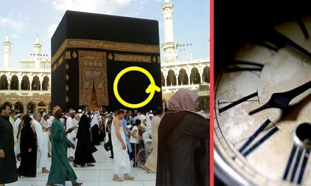 هدا هو سبب طواف المسلمين عكس عقارب الساعة ....وما هى الحكمة الالهيه من ذلك ... سوف تتعجب وتقول سبحان الله