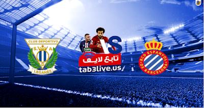 مشاهدة مباراة اسبانيول وليغانيس بث مباشر بتاريخ 05-07-2020 الدوري الاسباني