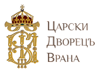 monogramme de Siméon II