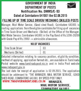 Applications are invited for Direct Recruitments of Driver and Mechanic Posts  in Tamil Nadu Postal Circle's Mail Motor Service (MMS) Coimbatore Postal Circle
