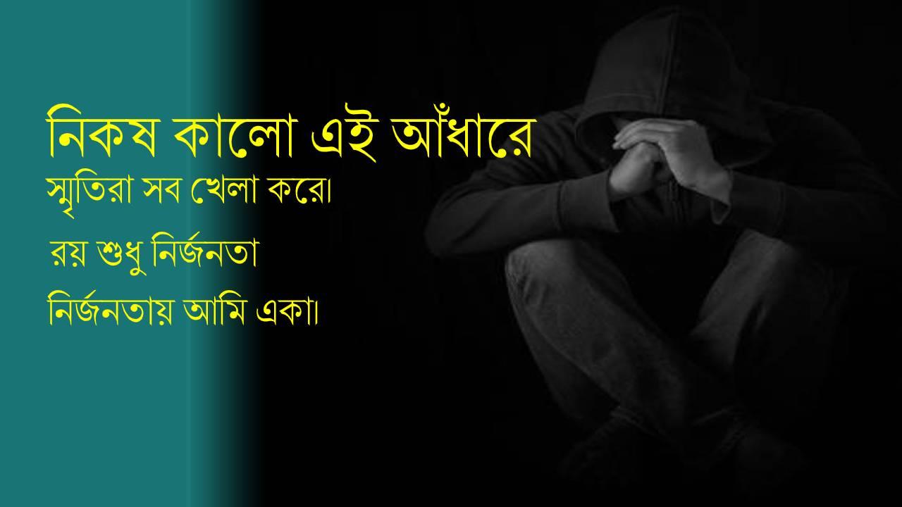 Ondhokar Ghore Song Lyrics | অন্ধকার ঘরে | Paper Rhyme, Tanvir Jaman