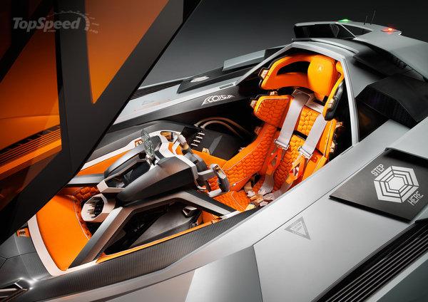 Lamborghini Egoista Cars Games Today