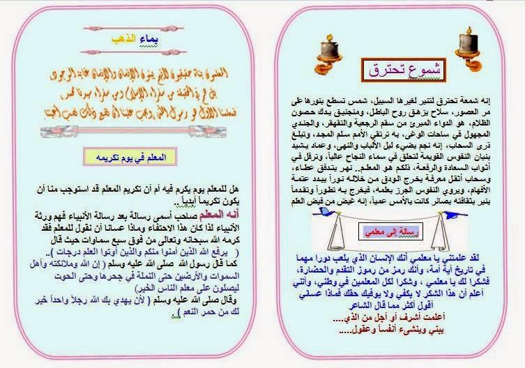 كتاب شرح برنامج matlab باللغة العربية pdf