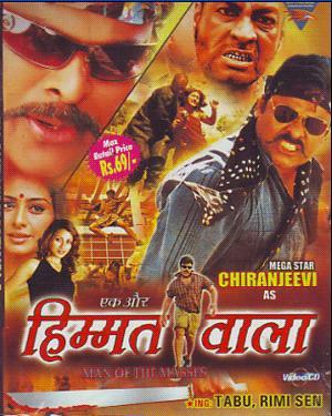 Ek Aur Himmathwala 2016 Hindi Dubbed Movie Download