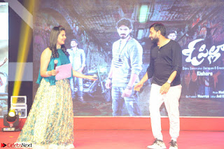 O Pilla Nee Valla Movie Audio Launch Event Feb 2017 029.JPG