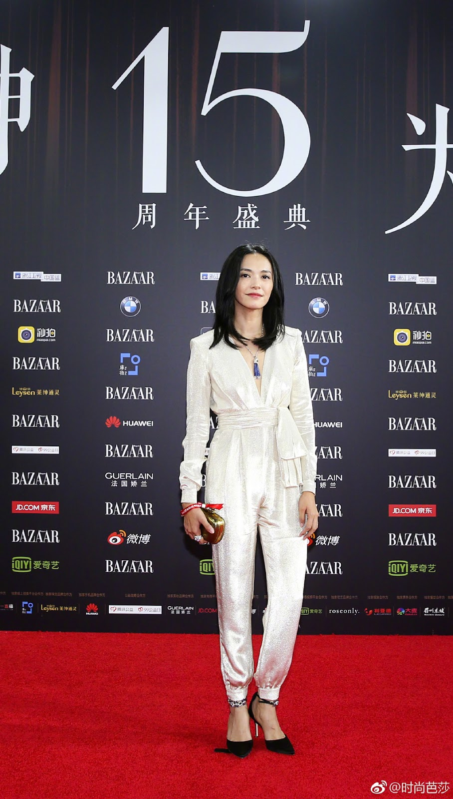 Red Carpet Yao Chen