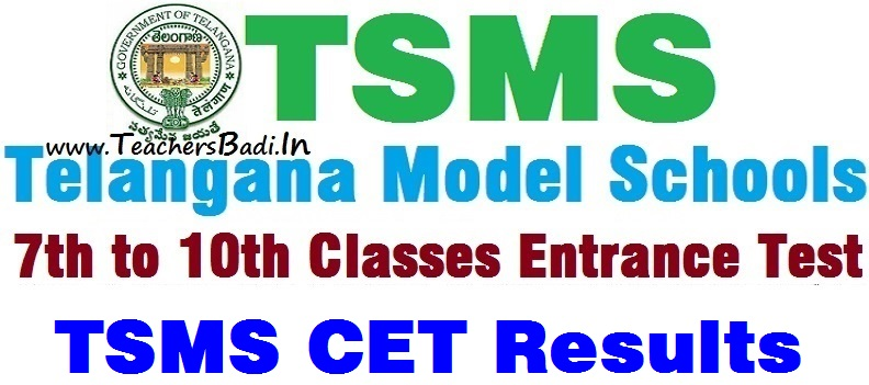 TSMS 6th,7th,8th,9th,10th classes Admission Test Results, Merit list