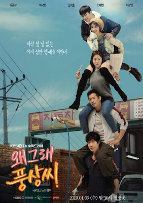 SINOPSIS What's Wrong Poong Sang Episode 1 - 32 Selesai