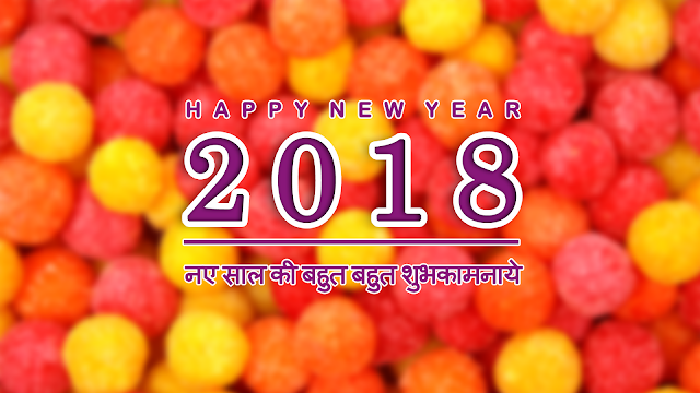 New Year HD Wallpapers, 3D Images