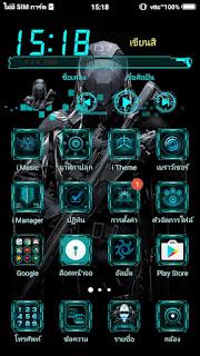 Tema Vivo V7 Xiaomi