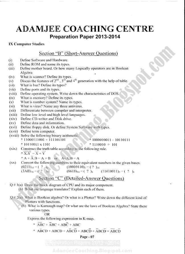 Guess Paper 9th Class 2014 Sindh Board - karachi board ssc