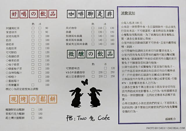 MG 0032 - 台中清水│Two兔CAFE,鰲峰山坐看台中海線百萬夜景!還有可愛兔兔萌翻天!