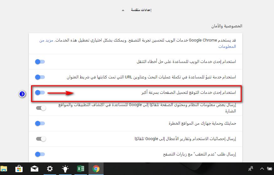 حل مشكله الاشعارات في أندرويد المقالات Mi Community