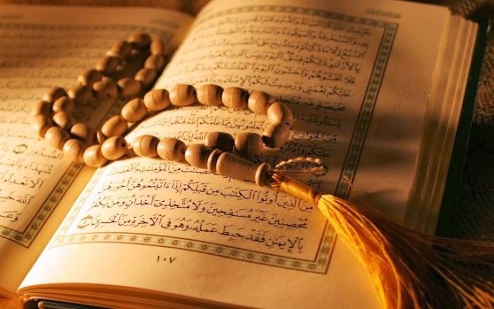 Bagaimana Memahami al-Qur'an?