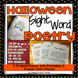 Halloween sight word poems are a fun way to introduce and review sight words.