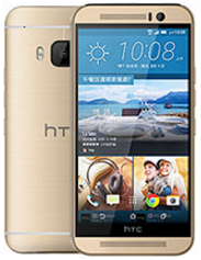 HTC One M9 Prime Camera android phone, full feature, specification, review, all data, full description