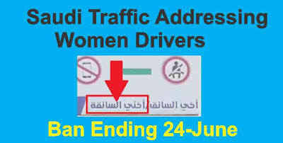 Saudi Traffic Addressing Women Driver after Ban