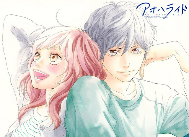 Ao Haru Ride [BD] Batch & 2 OVA • Subtitle Indonesia