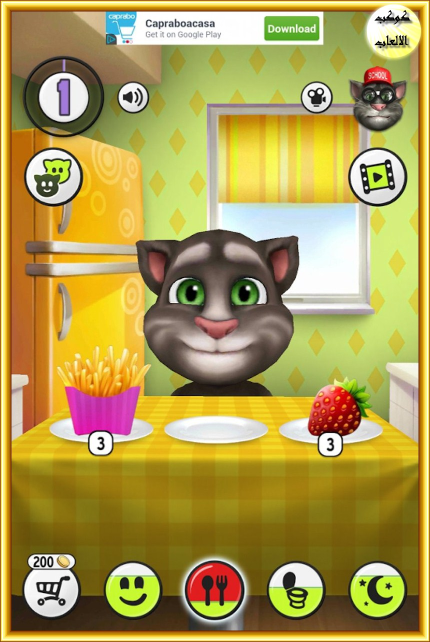تحميل لعبة my talking tom 2 مهكرة