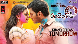 Keerthy Suresh with Cute and Lovely Smile with Vishal in Pandem Kodi 2 2