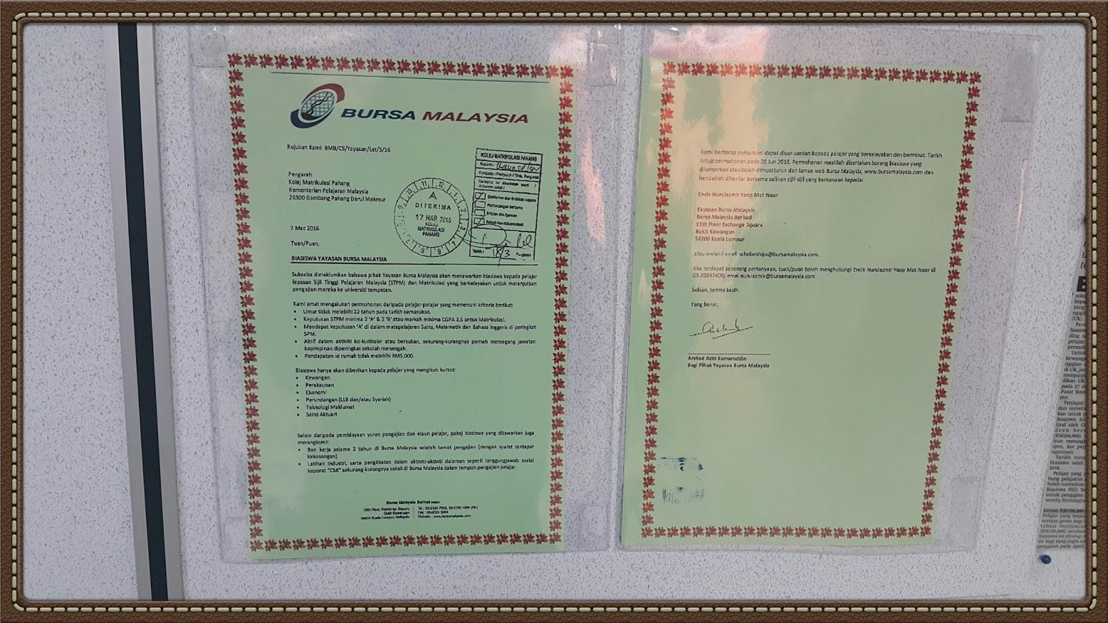 Sample Unemployment Claim Letter Project Claim Letter