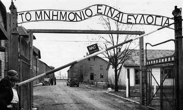 Το σχέδιο της ΕΕ: Αποικία δούλων η Ελλάδα!
