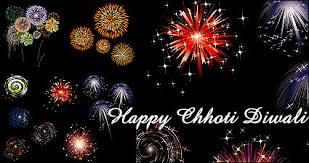 Choti Diwali Sms for Facebook, Whatsapp, Friends