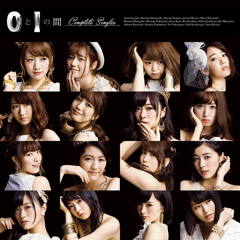Art Work Japan: AKB48 - 0と1の間