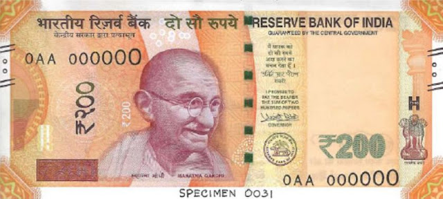 New rs 200 notes specifications