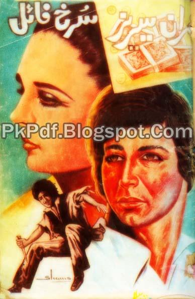 Surkh File (Red File) Novel By Khan Afridi Pdf Free Download