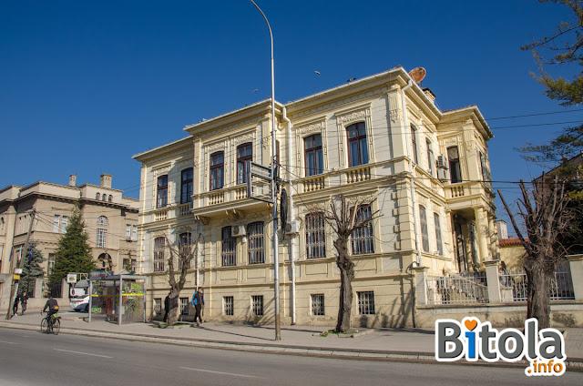 Rectorate building St. Kliment Ohridski Bitola