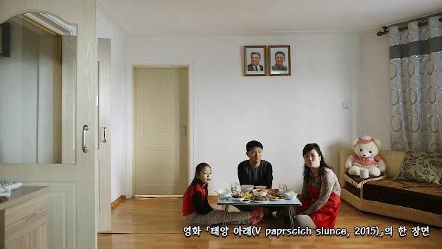 태양 아래(V paprscich slunce, 2015) scene