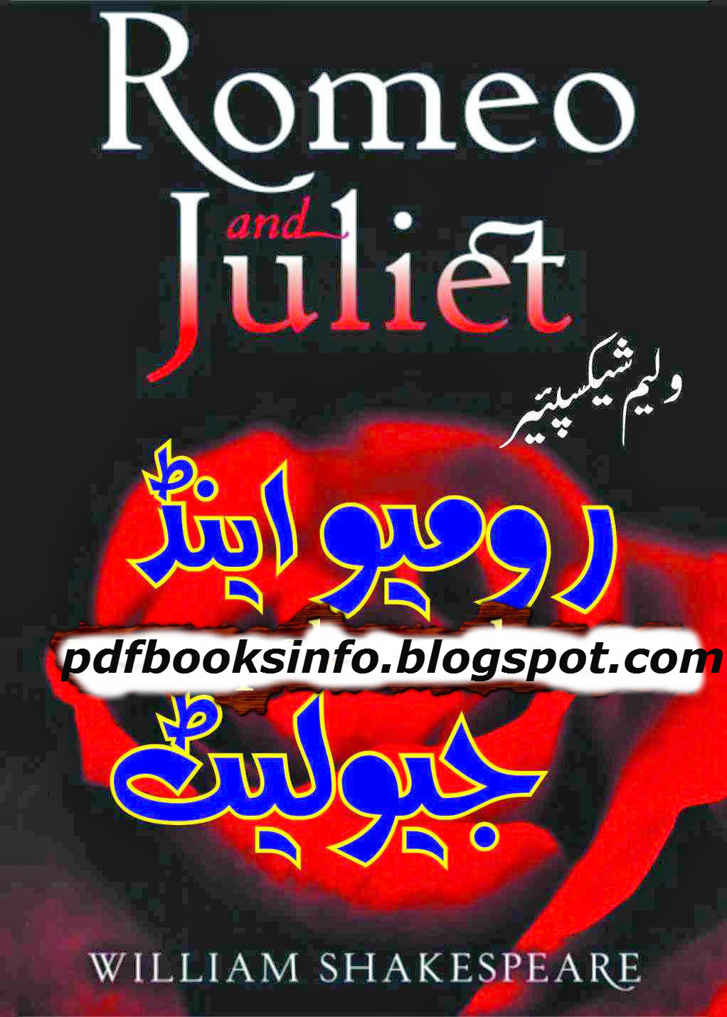 romeo-and-juliet-in-urdu-pdf