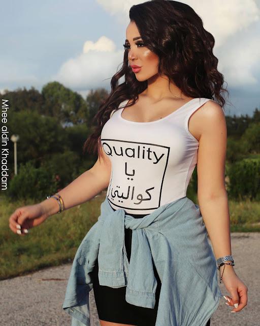 عفراء حمشو ويكيبيديا (Afraa Hamsho Wikipedia)