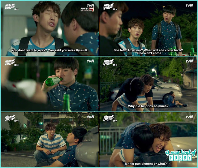 chul sand piggy back to in rang and bong pal - Let's Fight Ghost - Episode 11 Review