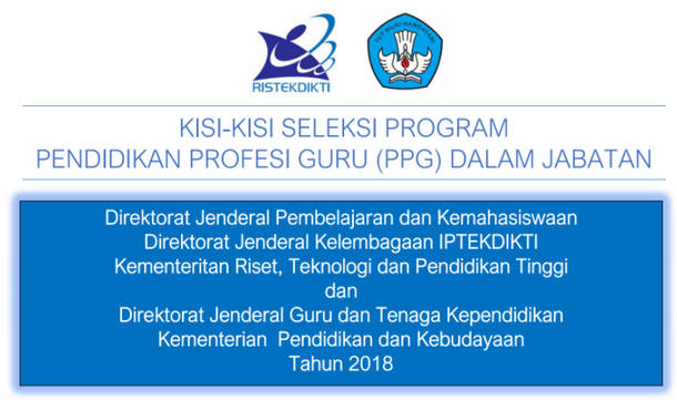 Kisi-Kisi Soal Pretest PPGJ 2018 PAUD, SD, SMP, SMA dan SMK Semua Mata Pelajaran dan Jurusan