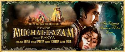 Film Mughal E Azam