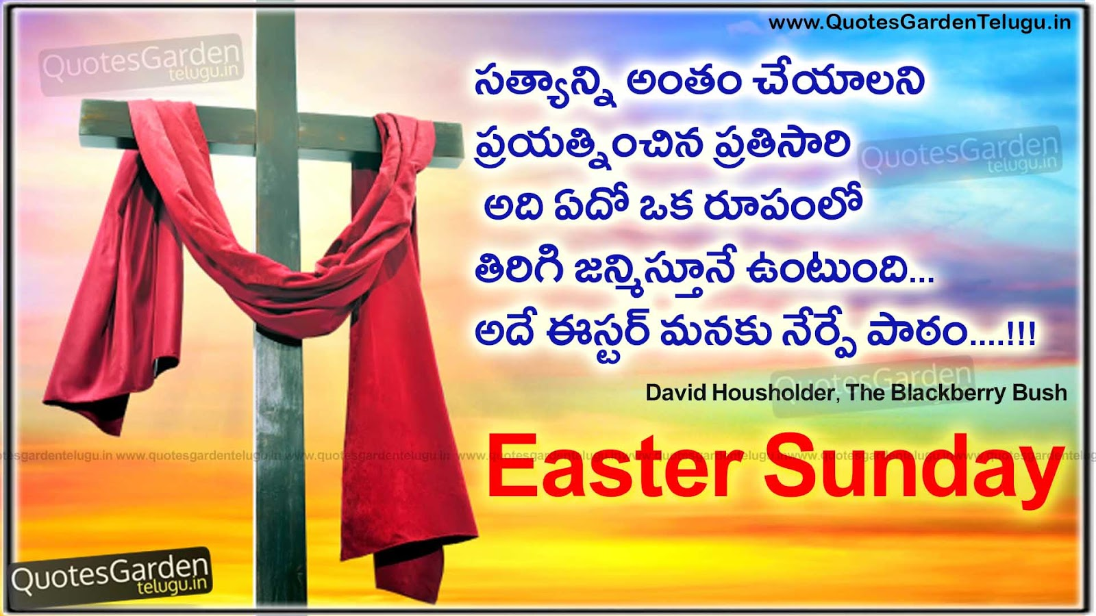 Easter Sunday Telugu Quotes Greetings Messages Quotes Garden