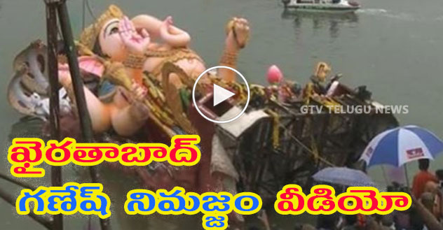 Khairatabad Ganesh 2016 Immersion Visuals  Ganesh Nimajjanam