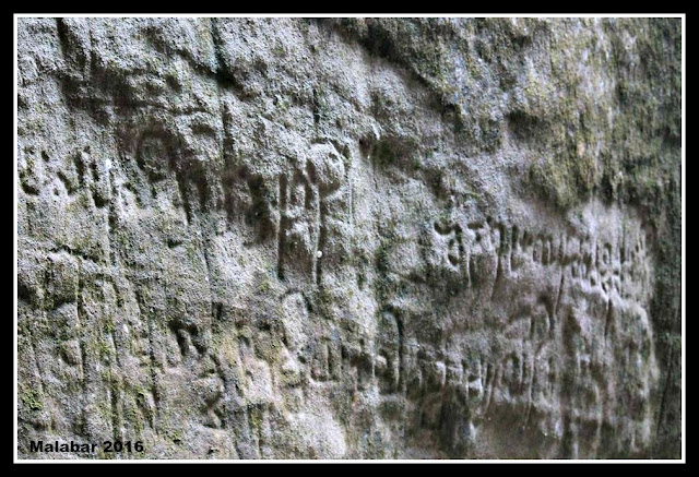 Eddakkal caves - Stone drawings from 5000 BC.