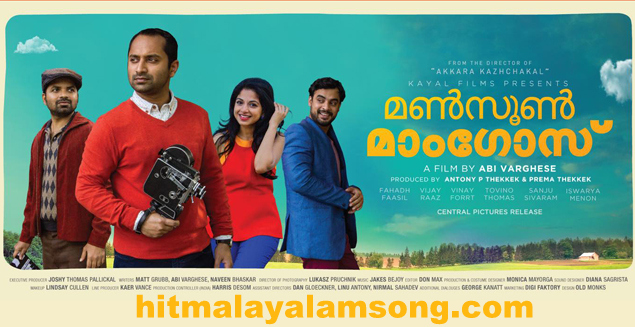 Mansoon Mangoes Malayalam movie