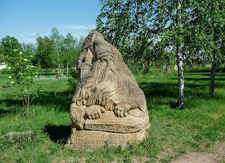 Дружковка. Донецкая область. Парк каменных скульптур