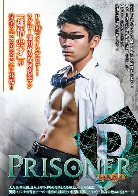 PRISONER YUGO