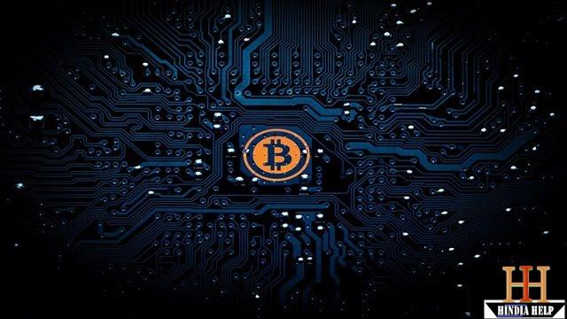 Bitcoin क्या है ? इसकी Value और Price क्या है ?